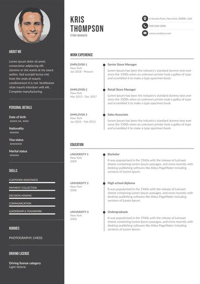 StoreManager.pdf